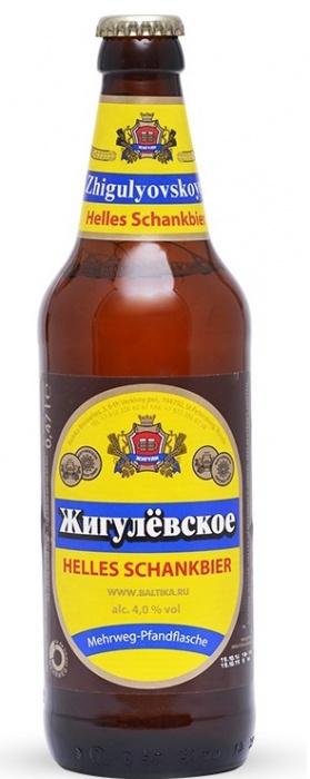 Beer Jigulevskoe 4% 0.5L