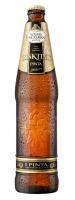 Beer V.E. Rinktinis 5.2% 0.568L bot